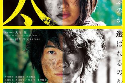Sinopsis The Sun / Taiyo / 太陽 (2016) - Japanese Movie
