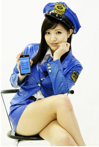 Japanese police girl bukkake blue uniform