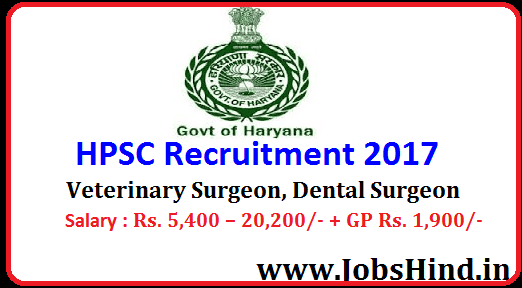 HPSC Recruitment 2017
