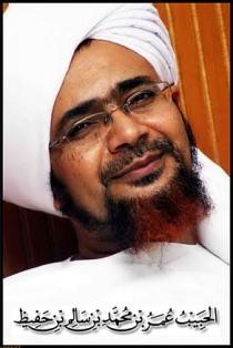 ~ Berjalan menuju Allah S.W.T ~: Siapakah Beliau Al-Habib