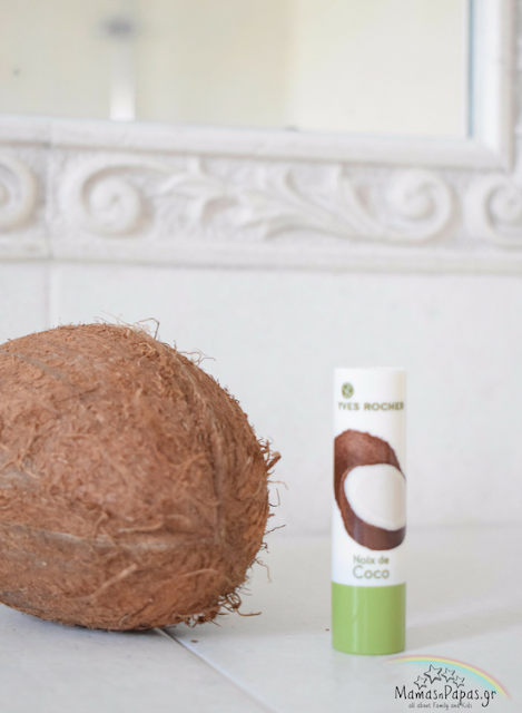 coconut lip balm  vegetal