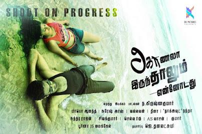 Konala Irundaalum Ennodadhu Movie Latest Stills