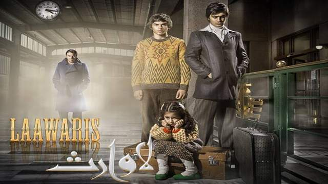 Laawaris - Episode 23 on See Tv - 25th February 2016 Watch
