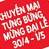VTVCab HCM - Thông báo chương trình khuyến mãi chào mừng 30/4 - 1/5