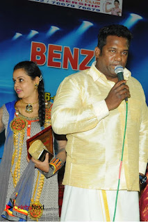 Benze Vaccations Club Alandur Fine Arts Awards 2017 Stills  0002.jpg