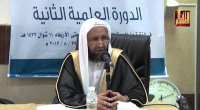 PROF. DR. IBRAHIM AR RUHAILY