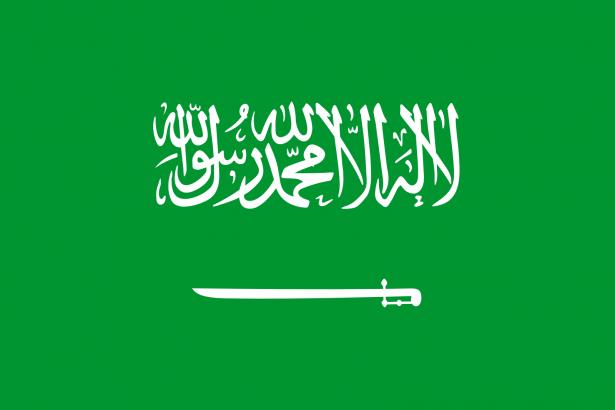 قرار تاريخي في السعودية هز العالم