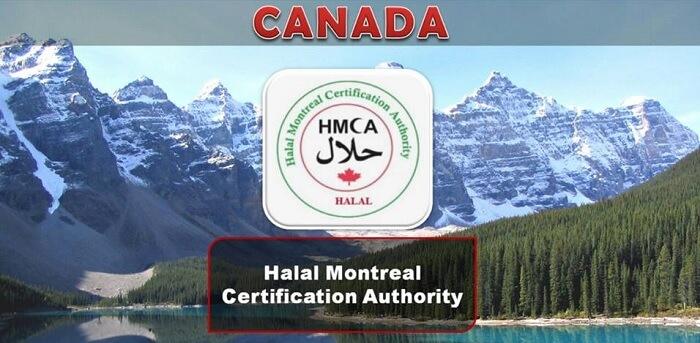 Logo Halal Canada