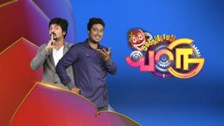 Kalakkapovadhu Yaaru Season 9 22-03-2020 Vijay TV Show