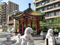 會芳亭(横浜中華街)