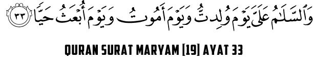 Quran Surat Maryam [19] ayat 33