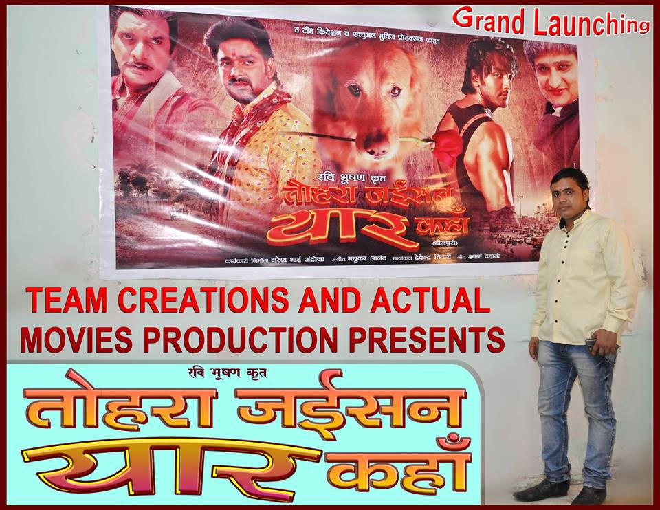 latest bhojpuri movie download in 2018