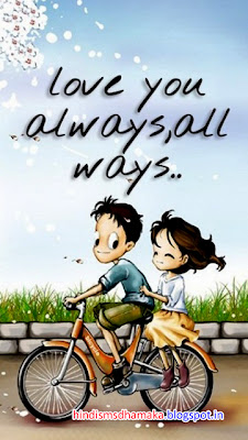Love You Always All Way Cute Baby Couple Wallpapercute Quotes