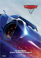 Cars 3 Movie Poster 13