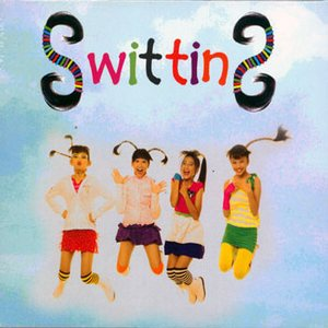 Swittins - BCU (Belum Cukup Umur)