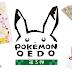 Pokemon Oedo 3