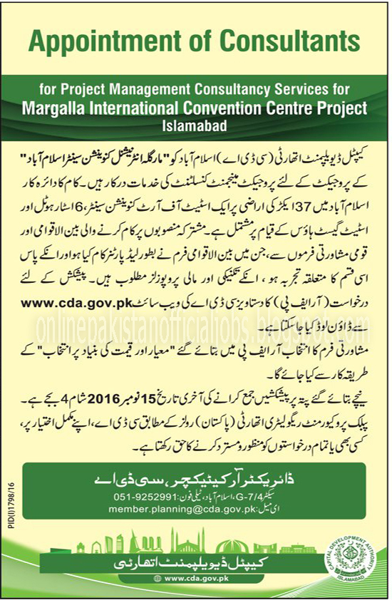 Consultant Jobs in Capital Development Authority Islamabad