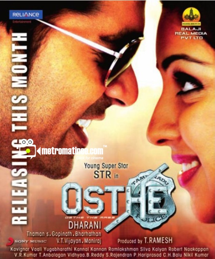 OSTHE | TAMIL SONG LYRICS