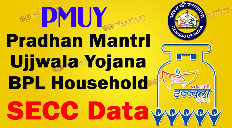 "List of BPL candidates for Pradhan Mantri Ujjwala Yojana (PMUY) can be checked in SECC 2011 database. You can check your name in the SECC 2011 Data for BPL list by downloading the state wise list of SECC (Social Economic Cast Census). How to Download ""LPG Gas BPL Household List"" From SECC 2011 Database, odisha, winzip, .zip,.xlsx ms excel download"