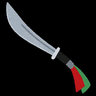 青龍刀のイラスト