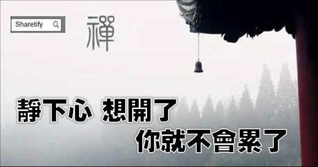 http://www.sharetify.com/2016/07/blog-post_384.html