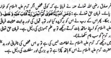 islamic dream dictionary ibn sirin