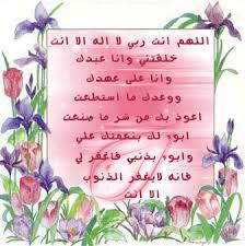 تحضير نص تحية و إشادة في اللغة العربية للسنة الثالثة متوسط