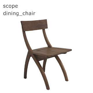 【DC-S-001-wn】スコープ -WN- dining chair