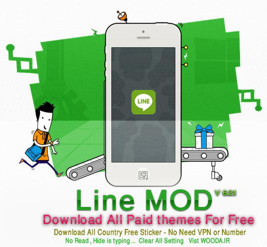 Download Line Mod v 7 6 2 - FrozendevilBlog