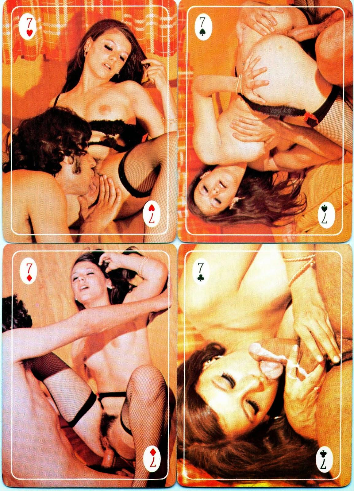 карти на секс