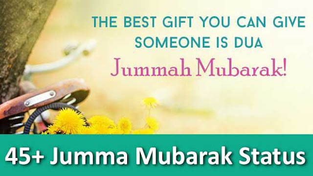 Jumma Mubarak Images With Quotes In English {*Jumma Mubarak Quotes And Images*}