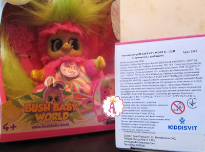 Где сделаны игрушки Bush Baby World