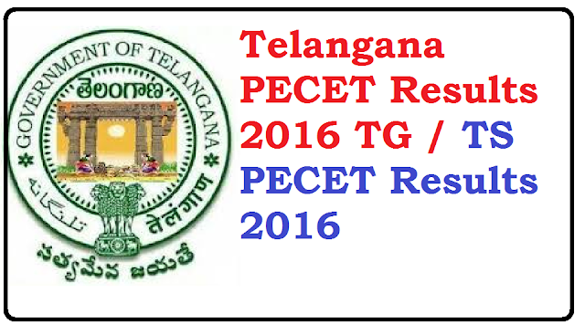 Telangana PECET Results 2016 TG / TS PECET Results 2016/2016/06/telangana-pecet-results-2016-tg-ts-PECET-results-2016.html