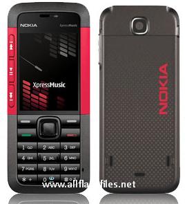 Nokia 5310 Firmware