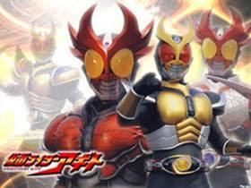 Assistir - Kamen Rider Agito - Online