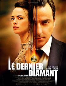 The Last Diamond (2014)