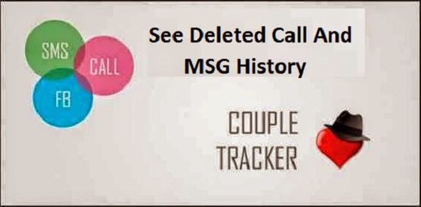 How To See Watch Deleted Msg Call History in Mobile Phone image photo
