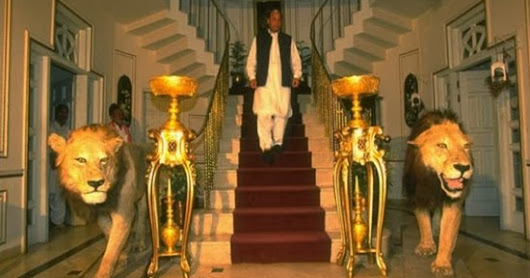 Raiwind Palace - Nawaz Sharif & Shahbaz Sharif House