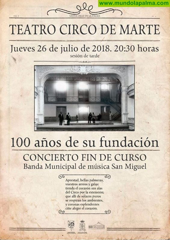 Concierto de la Banda Municipal de Música San Miguel. Entrada gratuita previa retirada de entradas en taquilla, a partir de las 19:30 horas.