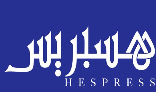 La Presse Marocaine Hespress Journal Eléctronique Arabe