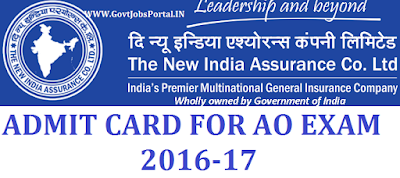 NIACL AO Exam Admit Cards are out