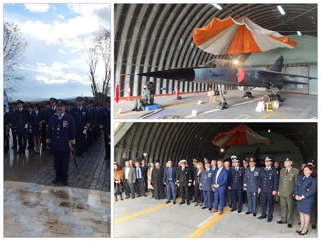 Πρέβεζα: Πραγματοποιήθηκε ο πενθήμερος εορτασμός του Προστάτη της Πολεμικής Αεροπορίας Αρχάγγελου Μιχαήλ