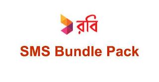Robi SMS Bundle Packages 2019