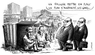 Η ελληνική μιζέρια