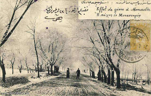 Шеталиштето во зима, во 1904 година Текст: старотурски.