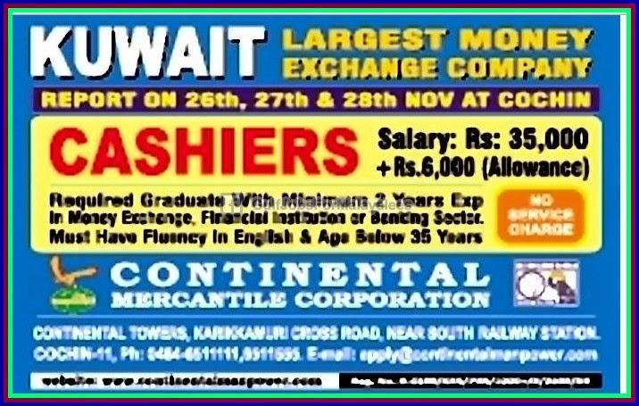 Largest Money Exchange Company Kuwait Job Vacancies