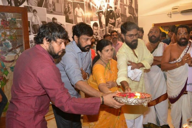 uyyalawada-narasimha-movie-launched