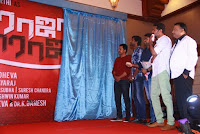 Karuporaja Velaraja Tamil Movie Launch Pos  0021.jpg