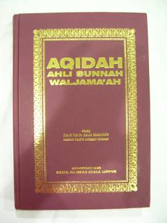 Pustaka Iman: Aqidah Ahli Sunnah Wal Jama'ah
