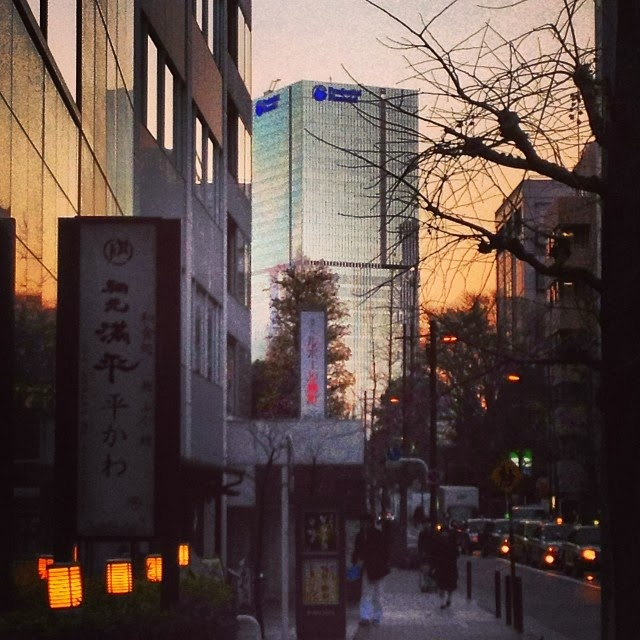 The Prudential Tower at nightfall, seen from nearby Kojimachi.